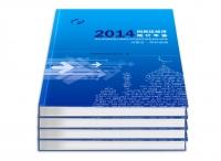 《2014年回民区经济统计年鉴》