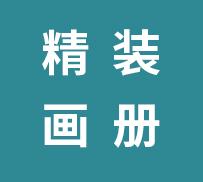 精装雷火电竞app ios下载
